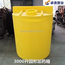 湖北卓逸 3吨塑料加药箱 3立方PE搅拌罐