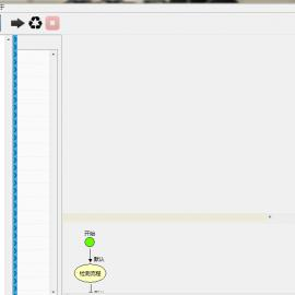 供应视觉检测软件 Labview、halcon平台二次开发