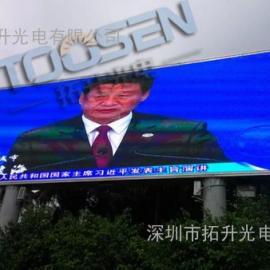 大屏户外:p5户外LED显示屏分类及设计厂家