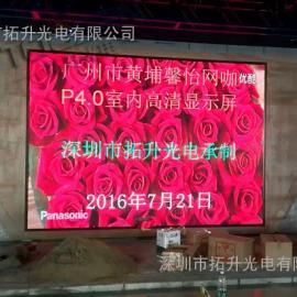 p2.5大厅LED大电视屏10个平方整套价格是多少