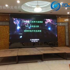 LED显示屏P3规格尺寸/10平方P3全彩显示屏多少钱-P3全彩大屏厂家