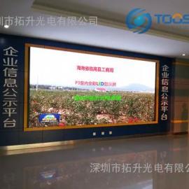 p3高清led显示屏价格 p3大屏直销生产厂家多少钱一平