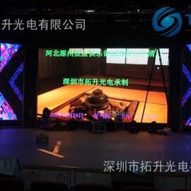 舞台p3自动开合 拼接 旋转led显示屏大屏幕