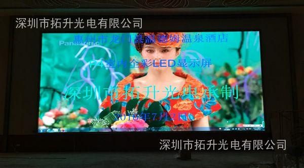 室内P3高清LED电子屏价格比p2.5的价格要贵多少