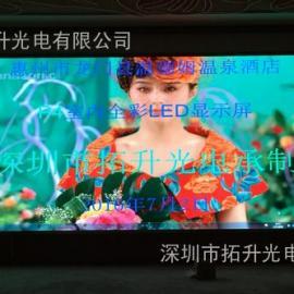 室内P4全彩LED电子显示屏制作总造价要多少钱