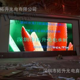 台湾晶元芯片p3室内LED显示屏价格