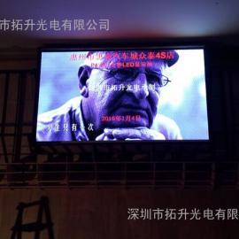 全新超高清p1.6全彩LED广告显示屏参考报价