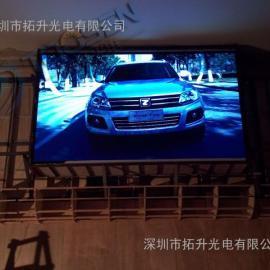 展台p2.5LED显示屏背景布置高清大屏