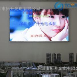 高刷新p4LED显示屏厂家定制价