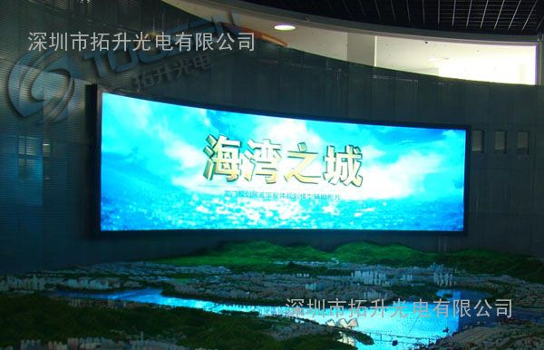 p3全彩10平方LED大屏幕价格多少钱
