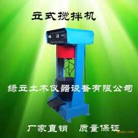 RF-168型 立式搅拌机沥青混合料搅拌机20L电动搅拌机