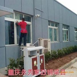 重庆找家庭保洁_家庭保洁_重庆家庭保洁(多图)