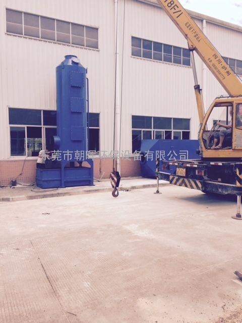 惠州工业废气治理设备