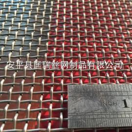 白铜网 康铜网 铜丝网