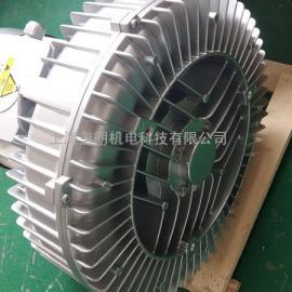 塑胶机械专用鼓风机 贝富克2XB710-H26抽气鼓风机