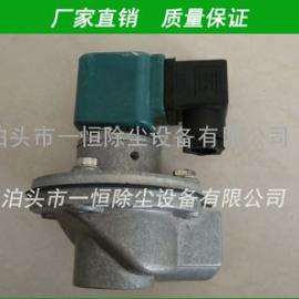 DMF-Z-20电磁脉冲阀大型齐全