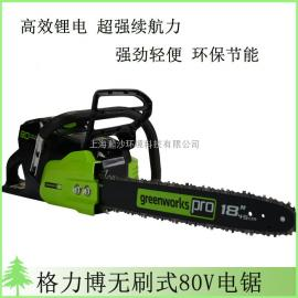 格力博80v电锯greenworks充电链锯无声伐木油锯