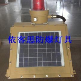 防爆太阳能航空闪光障碍灯挠性管对接