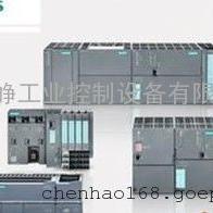 西门子CPU317-2DP