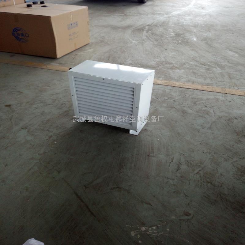 鑫祥钢制暖风机 热水暖风机