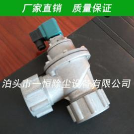 DMF-ZM-40电磁脉冲阀价格实惠