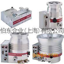 涡轮分子泵 SplitFlow-检漏仪专用