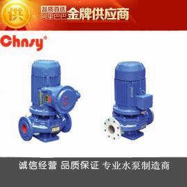 不�P��x心泵批�l供��:IHG立式管道�x心泵_化工泵(304/316L)