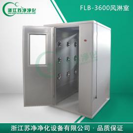 加深双吹风淋室FLB-3600 全自动风淋室 技术参数