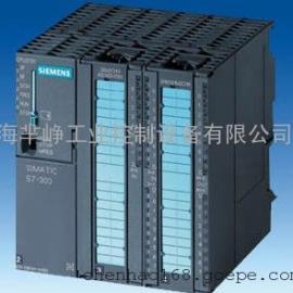 西门子CPU313C-2PTP