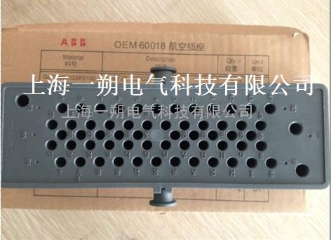 VD4航空插座64位/64针
