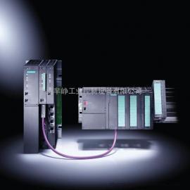 西门子CPU模块317-2DP