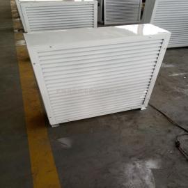 鑫祥LS-7热水暖风机