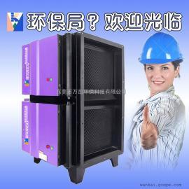 静电油烟处理机 等离子低空油烟净化器 厨房、餐厅净化工程