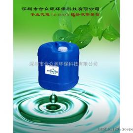 OUSSEPOI微生物除臭剂