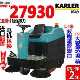 驾驶式工业扫地机KL1400车间用清扫铁屑木屑砂石灰尘面粉凯叻牌上