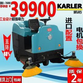 电动扫地车 驾驶式扫地机景区扫地车学校小区树叶垃圾清扫车KL160