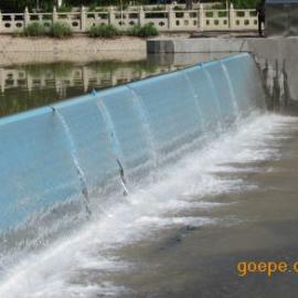 名川拦水坝
