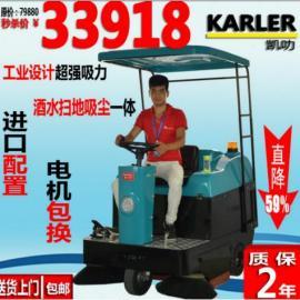凯叻KL1400P驾驶式清扫车可选配洒水自带加蓬树叶纸屑全搞定