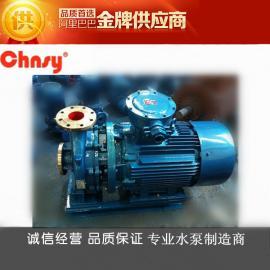 ISWB卧式防爆管道泵_管道输油泵(汽油泵/柴油泵/煤油泵)