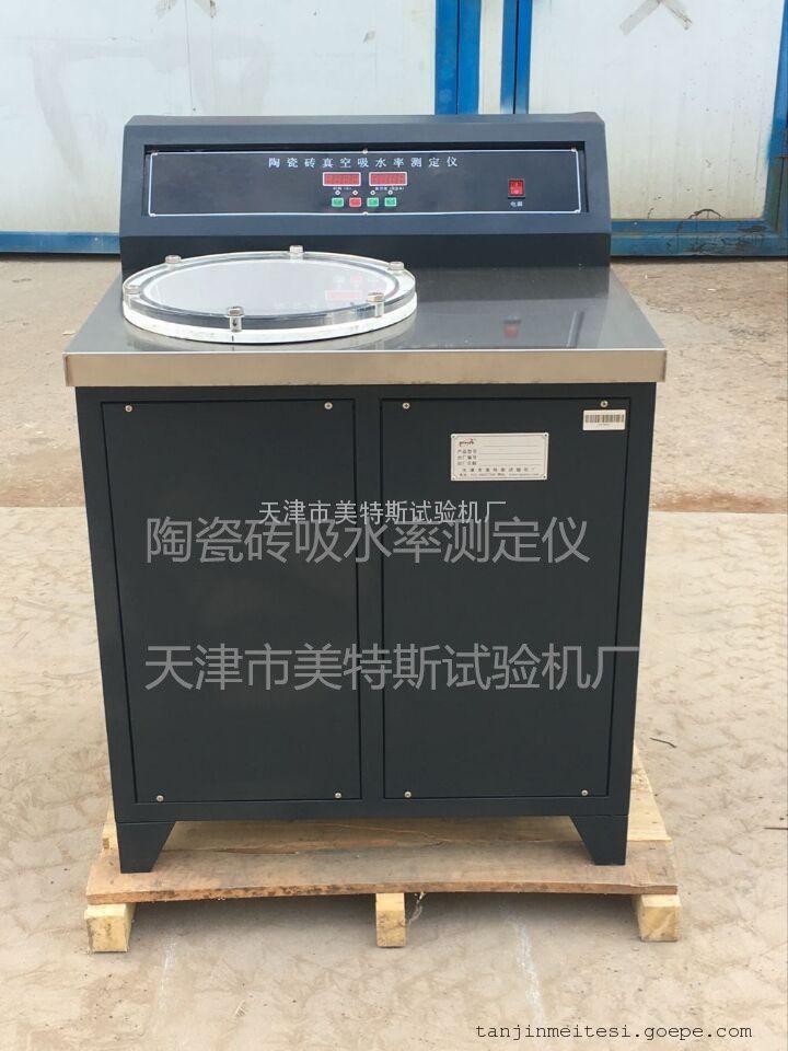 MTSY-4型陶瓷砖吸水率测定仪结构及工作原理