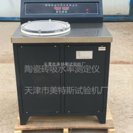 MTSY-4型陶瓷�u吸水率�y定�x�Y��及工作原理