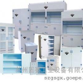固赛牌强酸柜GS-P1700|学校|实验室|车间-上海热电