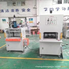 现货城盛CS-1082.5D3D4DPET弧度保护膜热压机