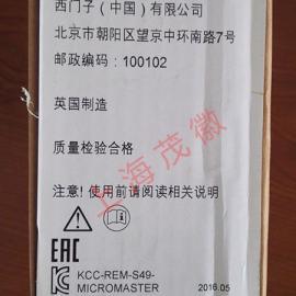 西门子变频器全国总代理 西门子变频器技术调试