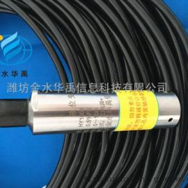 HY1001地下水水位计投入式水位计压力式水位计
