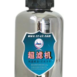不锈钢超滤膜净水器矿物质UF净水机厨房卧式直饮机