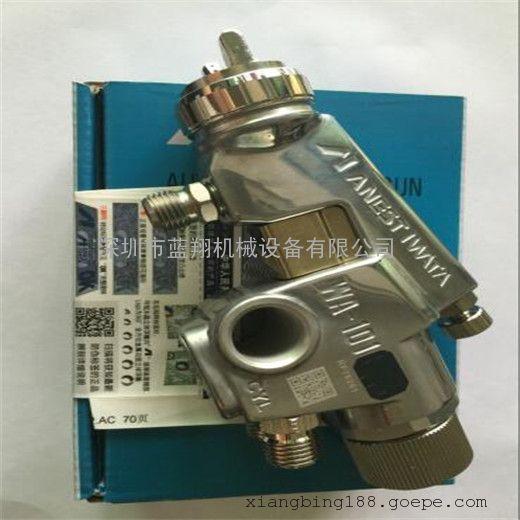 广西岩田自动喷枪厂家湖北岩田自动喷枪价格全国销售WA101