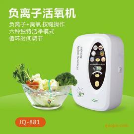 臭氧 洗菜,臭氧洗菜机,优质臭氧洗菜机品牌供货商
