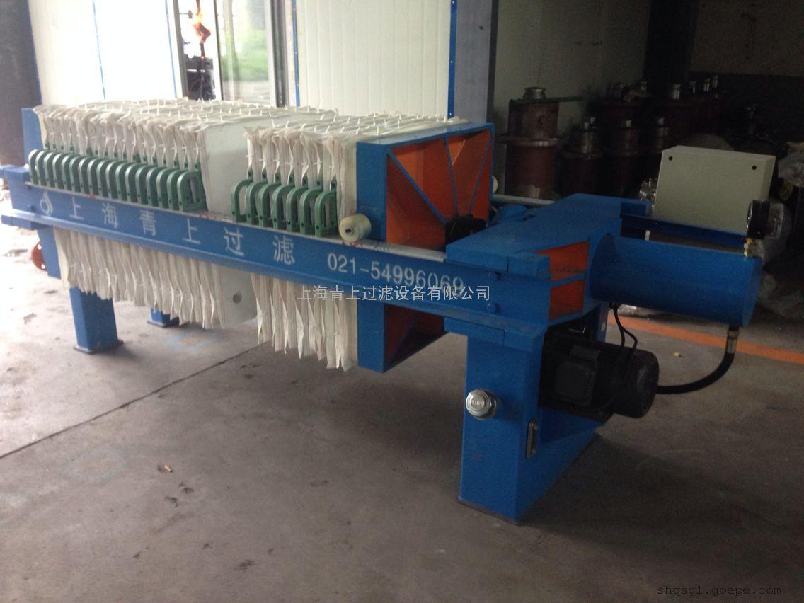 厢式压滤机,污水处理、价格低、青上厂家直销