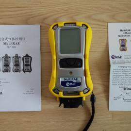 美国华瑞便携式有毒有害气体检测仪